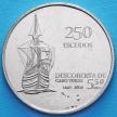 Монеты Кабо Верде 250 эскудо 2010 год. Независимость.