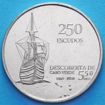 Кабо Верде 250 эскудо 2010 год. Независимость.