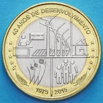 Кабо Верде 250 эскудо 2015 год. Независимость.