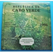 Набор 6 монет Кабо Верде 1994 год. Флора.