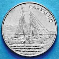 Кабо Верде 10 эскудо 1994 год. Корабль Карвалью.