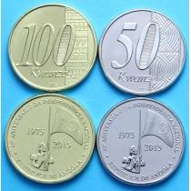 Ангола набор 2 монеты 2015 год. Независимость.