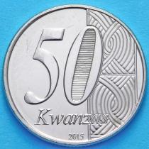 Ангола 50 кванза 2015 год. 40 лет независимости.