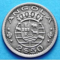 Португальская Ангола 2,5 эскудо 1953 - 1974 год.