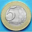 Лот 10 монет Анголы 5 кванза 2012 год.
