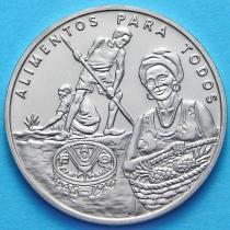 Гвинея-Бисау 2000 песо 1995 год. ФАО