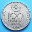 Лот 10 монет. Монета Коморских островов 250 франков 2013 год. 30 лет Центральному Банку.