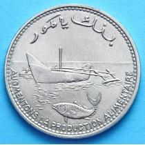 Коморские острова 100 франков 1977 год. ФАО.