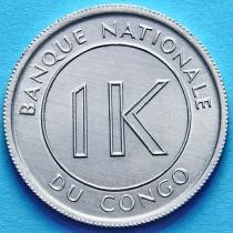 Конго 1 ликута 1967 год.