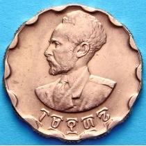 Эфиопия 25 центов 1944 (1936). Состояние UNC