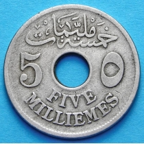 Египет 5 милльем 1916, 1917 год.
