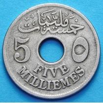 Египет 5 миллим 1916, 1917 год.