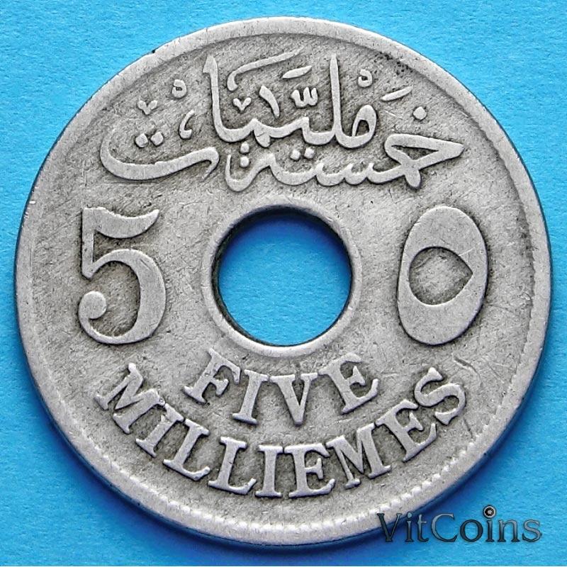 Монета Египта 5 миллим 1916, 1917 год.