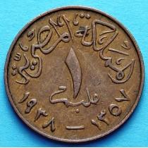 Египет 1 миллим 1938 год.