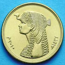 Египет 50 пиастров 2010 г. Клеопатра