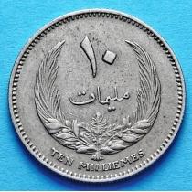Ливия 10 милльем 1965 год.
