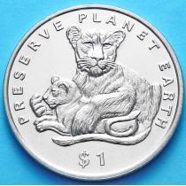 Эритрея 1 доллар 1995 год. Львица со львенком