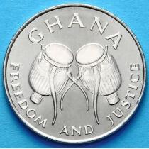 Гана 50 седи 1999 год.