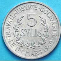 Гвинея 5 сили 1971 год. Самори Туре