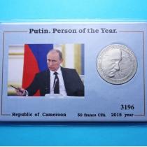 Камерун 50 франков 2015 год. Человек Года, в буклете.