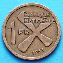 Катанга 1 франк 1961 год. Райский банан.