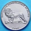 Монета Конго 1 франк 2004 год. Кардинал Войтыла