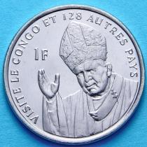 Конго 1 франк 2004 год. Визит Иоанна Павла II в Конго