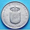 Лот 10 монет. Бельгийское Конго  1 франк 1957-1960 год. F