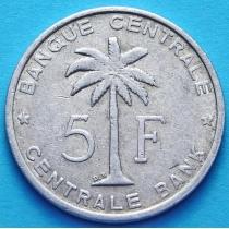 Бельгийское Конго 5 франков 1959 год.