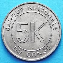Конго 5 макута 1967 год.