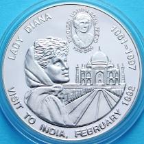 Конго 5 франков 2000 год. Визит Леди Дианы в Индию