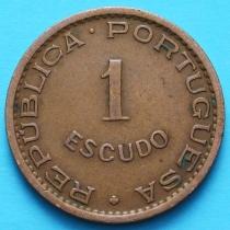 Португальский Мозамбик 1 эскудо 1953-1974 год.
