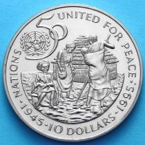 Намибия 10 долларов 1995 год. 50 лет ООН. В буклете.