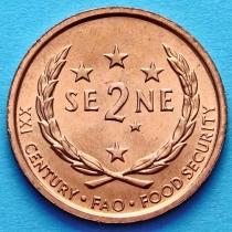 Самоа 2 сене 2000 год. ФАО