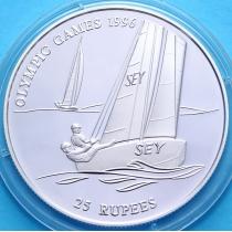 Сейшельские острова 25 рупий 1995 год. Олимпиада. Серебро