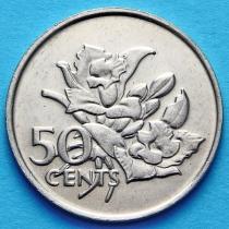 Сейшельские острова 50 центов 1977 год.