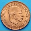 Монета Сьерра Леоне 1 цент 1964 год.