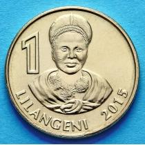 Свазиленд 1 лилангени 2015 год