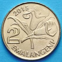 Свазиленд 2 эмалангени 2015 год