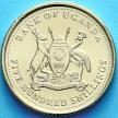 Лот 20 монет (ролл). Монета Уганды 500 шиллингов 2008 год. Журавль.