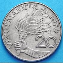 Заир 20 макута 1973-1976 год.