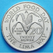 Замбия 20 нгве 1981 год. ФАО.