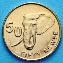 Замбия 50 нгве 2012 год. Саванный слон.