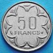 Монета Центральной Африки 50 франков 1996-1998 год.