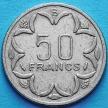 """Монета Центральной Африки 50 франков 1985 год. Метка """"В""""."""
