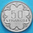 Монета Центральной Африки 50 франков 1977, 1979 год. Камерун.