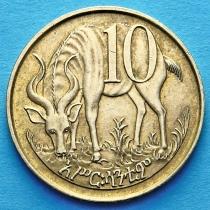 Эфиопия 10 центов 1977 год.