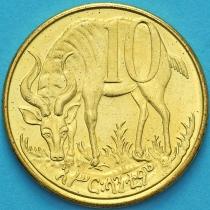 Эфиопия 10 сантим 2004 год.