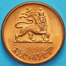 Эфиопия 1 цент 1944 (1936). Хайле Селасси.