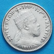 Эфиопия 1 герш 1899 год. Серебро. №1